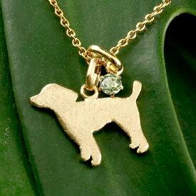 メンズ 犬 ネックレス ペリドット 一粒 ペンダント プードル トイプー イエローゴールドk18 18金 いぬ イヌ 犬モチーフ 8月誕生石 チェーン 人気 宝石 18k