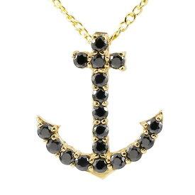 ネックレス メンズ ブラックダイヤモンド イエローゴールドk10 イカリ アンカー ペンダント 10金 チェーン マリン系 ブラックダイヤ 送料無料