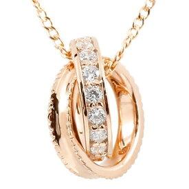 ネックレス メンズ ダイヤモンド ネックレス メンズ ペンダント ピンクゴールドk18 ダイヤリングネックレス メンズ ミル打ち エタニティー チェーン 18金