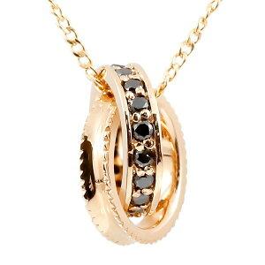 18金 18k ネックレス メンズ ブラックダイヤモンド ネックレス メンズ ピンクゴールドk18 ダイヤリングネックレス ミル打ち エタニティー チェーン の 送料無料