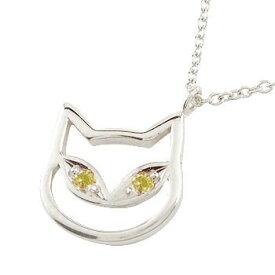 メンズ 猫 ネックレス シトリン 11月誕生石 シルバー チェーン 人気 男性用 宝石 シンプル 送料無料