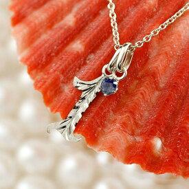 プラチナ ハワイアンジュエリー メンズ 数字 1 サファイア ネックレス ナンバー pt900 チェーン 人気 9月誕生石 男性用 シンプル 青い宝石 の 送料無料