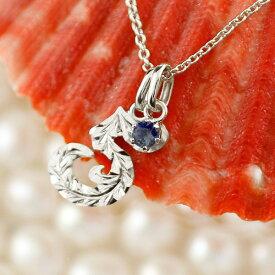 プラチナ ハワイアンジュエリー メンズ 数字 5 サファイア ネックレス ナンバー pt900 チェーン 人気 9月誕生石 男性用 シンプル 青い宝石 の 送料無料