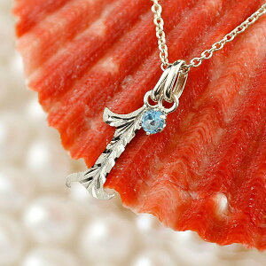 ハワイアンジュエリー メンズ 数字 1 ブルートパーズ ネックレス プラチナ ナンバー pt900 チェーン 人気 11月誕生石 男性用 青い宝石 の 送料無料