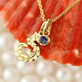 ハワイアンジュエリー メンズ 数字 5 サファイア ネックレス ペンダント トップ イエローゴールドk10 ナンバー チェーン 人気 9月誕生石 10金 シンプル 青い宝石 の 送料無料