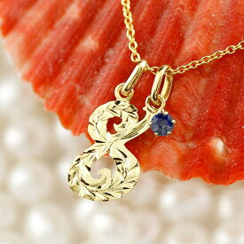 ハワイアンジュエリー メンズ 数字 8 サファイア ネックレス ペンダント トップ イエローゴールドk10 ナンバー チェーン 人気 9月誕生石 10金 シンプル 青い宝石 の 送料無料