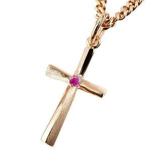 18金 18k ネックレス 喜平用 キヘイ クロス ルビー ピンクゴールドk18 十字架 一粒 シンプル つや消し キヘイチェーン 人気 赤い宝石 の 送料無料 LGBTQ ユニセックス 男女兼用