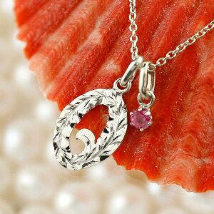 ハワイアンジュエリー メンズ 数字 0 ルビー ネックレス プラチナ ナンバー pt900 チェーン 人気 7月誕生石 男性用 シンプル 赤い宝石 の 送料無料