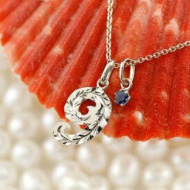 ハワイアンジュエリー メンズ 数字 9 サファイア ネックレス ホワイトゴールドk18 ナンバー チェーン 人気 9月誕生石 18金 18k 青い宝石 の 送料無料