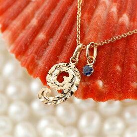 18金 18k ハワイアンジュエリー メンズ 数字 9 サファイア ネックレス ピンクゴールドk18 ナンバー チェーン 人気 9月誕生石 青い宝石 の 送料無料