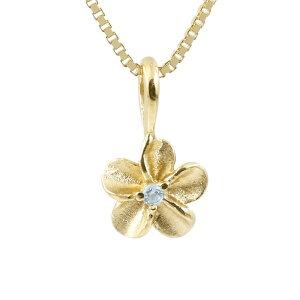 ハワイアンジュエリー メンズ ネックレス ブルートパーズ イエローゴールドk10 プルメリア ベネチアンチェーン ペンダント トップ 10金 花 フラワー 青い宝石 の 送料無料
