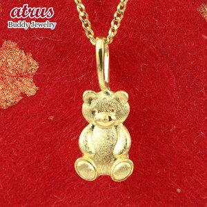 純金 ネックレス クマ ゴールド 24K テディベア ペンダント 24金 ゴールド k24 レディース スクリューチェーン 50cm くま 熊 送料無料 の トップ 人気