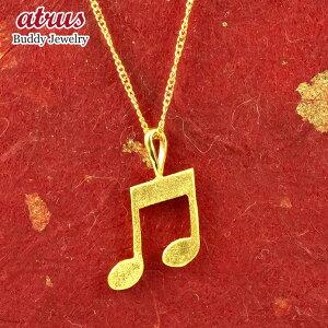純金 ネックレス 8分音符 ゴールド 24K 音符 ペンダント 24金 ゴールド k24 スクリューチェーン 音楽 送料無料 の トップ LGBTQ ユニセックス 男女兼用