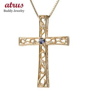 18金 18k ネックレス アイオライト ダイヤモンド ピンクゴールドk18 クロス ペンダント トップ 人気 チェーン 十字架 透かし の 送料無料 LGBTQ ユニセックス 男女兼用