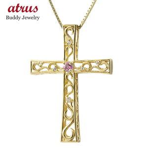 18金 18k ネックレス ピンクトルマリン ダイヤモンド イエローゴールドk18 クロス ペンダント トップ 人気 チェーン 十字架 透かし の 送料無料 LGBTQ ユニセックス 男女兼用