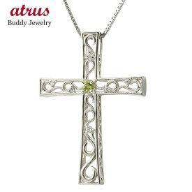 プラチナネックレス メンズ ペリドット ダイヤモンド クロス ペンダント pt900 人気 チェーン 男性用 十字架 透かし 送料無料