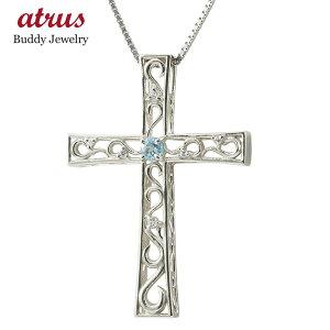 プラチナネックレス メンズ ブルートパーズ ダイヤモンド クロス ペンダント pt900 人気 チェーン 男性用 十字架 透かし 送料無料