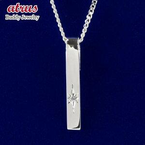 プラチナ ネックレス メンズ ダイヤモンド 1粒 pt999 バーネックレス チェーン スター彫り プレート 純 人気 シンプル 男性 の 送料無料