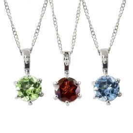 ネックレス レディース 選べる天然石 ダイヤモンド 一粒 シルバー925 ペンダント ハート クローバー sv925 チェーン 送料無料