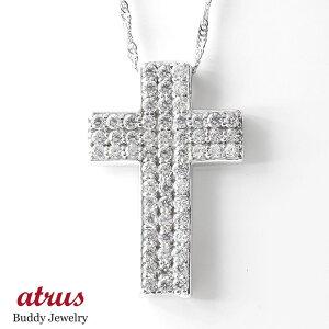 プラチナ ネックレス トップ ダイヤモンド クロス レディース pt900 ペンダント ダイヤ 十字架 女性 大人 送料無料