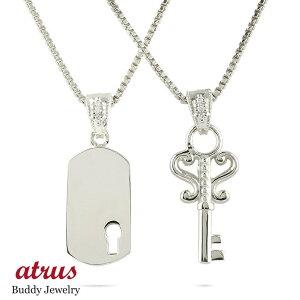 18金 ネックレス メンズ ペア 鍵 鍵穴 ダイヤモンド リンクコーデ セット ホワイトゴールドk18 バーネックレス トップ ペンダント キーモチーフ 送料無料