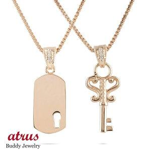 ゴールド ネックレス メンズ ペア 鍵 鍵穴 ダイヤモンド リンクコーデ セット ピンクゴールドk10 バーネックレス ベネチアンチェーン ペンダント キー 送料無料