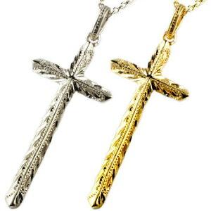ハワイアンジュエリー メンズ ペアネックレス トップ クロス 十字架 ペンダント プラチナ イエローゴールドk18 18金 ミル打ち チェーン 人気 カップル 18k