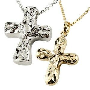ハワイアンジュエリー ペアネックレス ペア クロス ネックレス ホワイトゴールドk10 イエローゴールドk10 十字架 地金 10金 シンプル の 送料無料