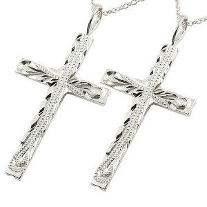 ハワイアンジュエリー メンズ ハワイアン ペアネックレス トップ クロス 十字架 ホワイトゴールドk18 ペンダント ミル打ち チェーン 18金 カップル 男性用