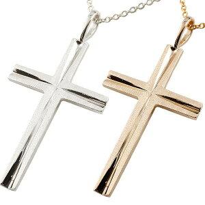 メンズ ペアネックレス トップ クロス ネックレス トップ ペンダント 十字架 プラチナ ピンクゴールドk18 地金 シンプル ホーニング加工 マット仕上げ チェーン 18金 カップル