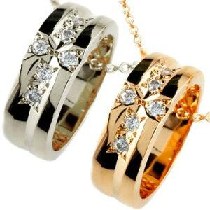 ペアネックレス トップ クロスリング ダイヤモンド ペンダント プラチナ ピンクゴールドk18 ダイヤ リングネックレス トップ チェーン 人気 18金 ストレート カップル 送料無料