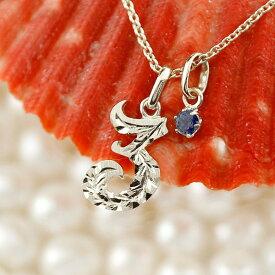 18金 ネックレス ハワイアンジュエリー メンズ 数字 3 サファイア ペンダント トップ ホワイトゴールドk18 ナンバー チェーン 人気 9月誕生石 青い宝石 の 送料無料