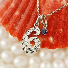 18金 ネックレス ハワイアンジュエリー メンズ 数字 6 サファイア ペンダント トップ ホワイトゴールドk18 ナンバー チェーン 人気 9月誕生石 青い宝石 の 送料無料