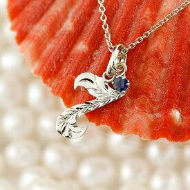 ネックレス ハワイアンジュエリー メンズ 数字 7 サファイア ペンダント トップ シルバー ナンバー チェーン 人気 9月誕生石 男性用 青い宝石 の 送料無料