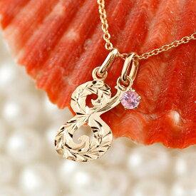 18金 ネックレス ハワイアンジュエリー メンズ 数字 8 ピンクサファイア ペンダント トップ ピンクゴールドk18 ナンバー チェーン 人気 9月誕生石 の 送料無料
