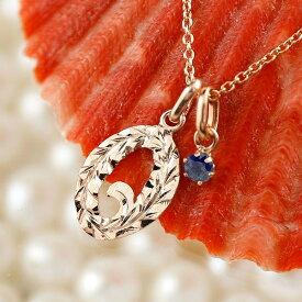 18金 ネックレス ハワイアンジュエリー メンズ 数字 0 サファイア ペンダント トップ ピンクゴールドk18 ナンバー チェーン 人気 9月誕生石 青い宝石 の 送料無料