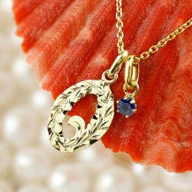 ネックレス ハワイアンジュエリー メンズ 数字 0 サファイア ペンダント トップ イエローゴールドk10 ナンバー チェーン 人気 9月誕生石 10金 青い宝石 の 送料無料