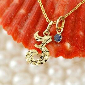 ネックレス ハワイアンジュエリー メンズ 数字 3 サファイア ペンダント トップ イエローゴールドk10 ナンバー チェーン 人気 9月誕生石 10金 青い宝石 の 送料無料