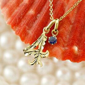 18金 ネックレス ハワイアンジュエリー メンズ 数字 4 サファイア ペンダント トップ イエローゴールドk18 ナンバー チェーン 人気 9月誕生石 青い宝石 の 送料無料