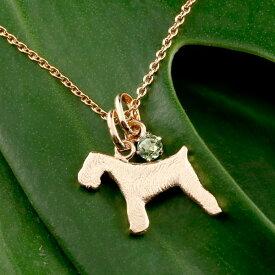 メンズ 犬 ネックレス ペリドット 一粒 ペンダント シュナウザー テリア系 ピンクゴールドk18 18金 いぬ イヌ 犬モチーフ 8月誕生石 チェーン 人気 宝石 父の日