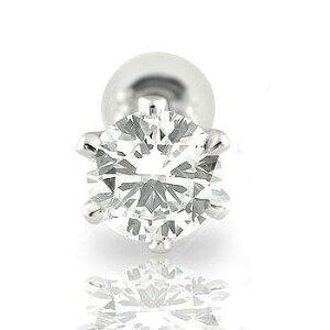 18金ピアス メンズ 鑑定書付 片耳ピアス ダイヤモンド ピアス 一粒 ホワイトゴールドk18 ダイヤモンド 0.25ct SIクラス ダイヤ 宝石 18k ファーストピアス 送料無料