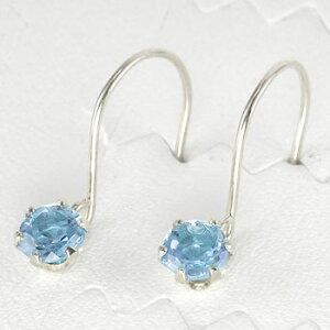プラチナ ピアス メンズ サンタアクアマリン ピアス 3月誕生石 フックピアス 天然石 男性用 宝石 揺れるピアス 青い宝石 送料無料