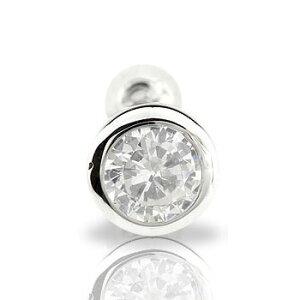 18金ピアス メンズ 片耳ピアスダイヤモンド ピアスホワイトゴールドk18ダイヤモンド 0.5ct 片方の片側ピアスとして ダイヤ 男性用 宝石 18k ファーストピアス