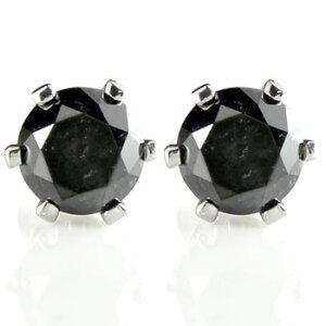 プラチナ ピアス メンズ ブラックダイヤモンド ダイヤ ピアス 一粒大粒 天然石ダイヤ 男性用 宝石 送料無料