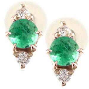 18金 ピアス メンズ エメラルドピアス ダイヤモンド ダイヤ ピンクゴールドk18 5月誕生石 天然石ダイヤ 男性用 宝石 緑の宝石 送料無料