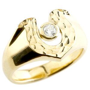 メンズ 馬蹄 キュービックジルコニア イエローゴールドk10 リング 槌目 槌打ち 印台 指輪 一粒 10金 蹄鉄 幅広 ストレート 男性用 贈り物 誕生日プレゼント ギフト エンゲージリングのお返し