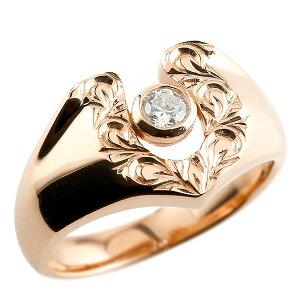 メンズ ハワイアン ダイヤモンド ピンクゴールドk18 リングスクロール 印台 指輪 ダイヤ 一粒 ダイヤモンドリング 18金 蹄鉄 幅広 ストレート 男性用 贈り物 誕生日プレゼント ギフト エンゲ