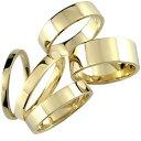 18金 リング メンズ 平打ち 幅広 18k k18 ゴールド シンプル 金 メンズリング 指輪 イエローゴールドk18 ピンキーリン…