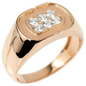 リング ダイヤモンド ピンクゴールドk18 幅広 印台 指輪 リング シンプル ダイヤ ピンキーリング 18金 送料無料 LGBTQ ユニセックス 男女兼用