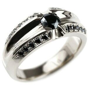 リング メンズ ブラックダイヤモンド ホワイトゴールドk10 幅広 指輪 リング ブラックダイヤ 一粒 大粒 10金 男性用 送料無料